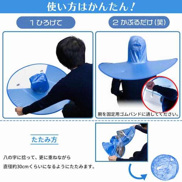 guarda-chuva camisinha 5