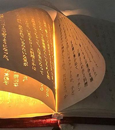 Artista cria livro mágico com letras que brilham e nós estamos apaixonados