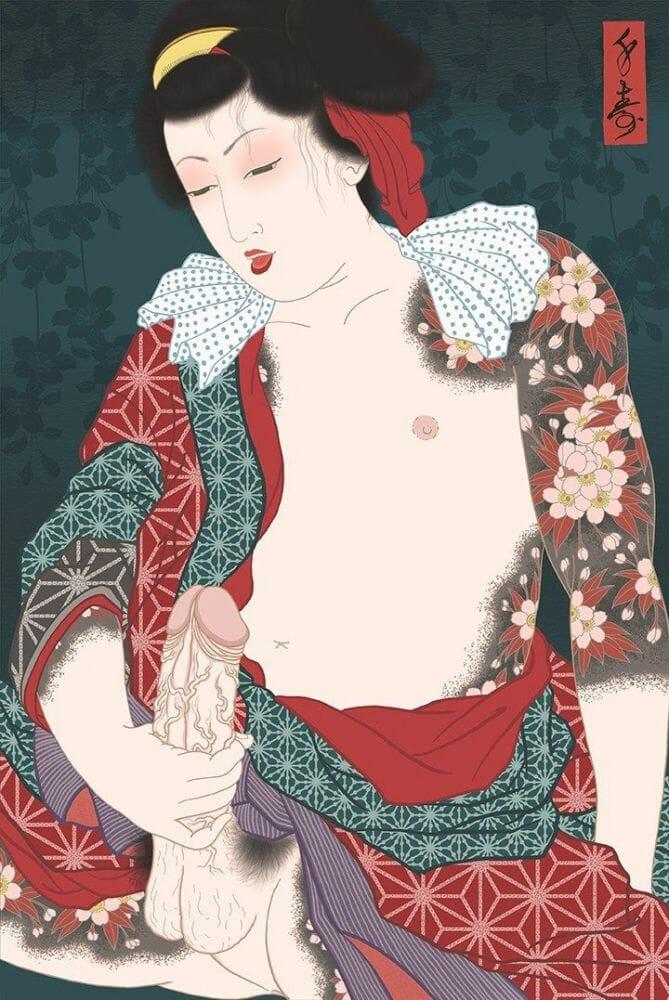 desenho nsfw japones 2