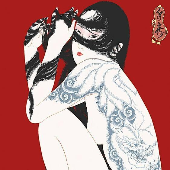 desenho nsfw japones 7