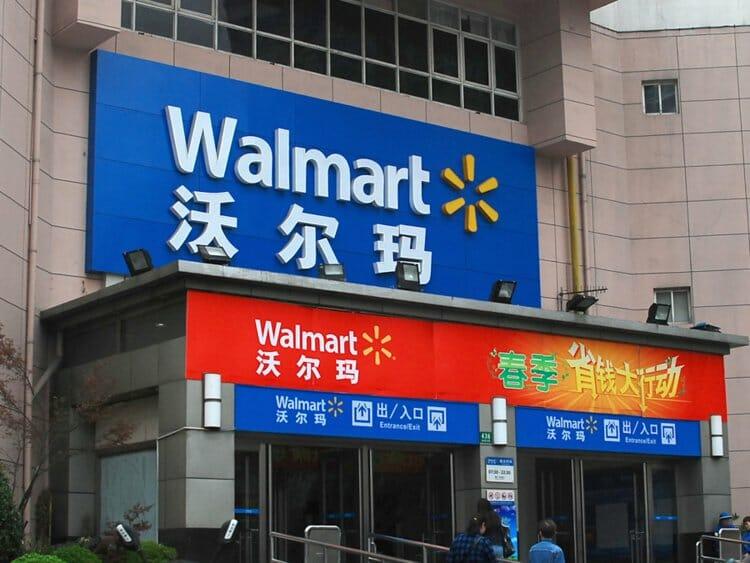 wal mart china 2