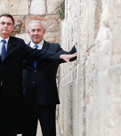 Museu do Holocausto visitado por Bolsonaro em Israel confirma: Nazismo era de direita