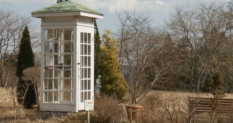 cabine telefônica japão