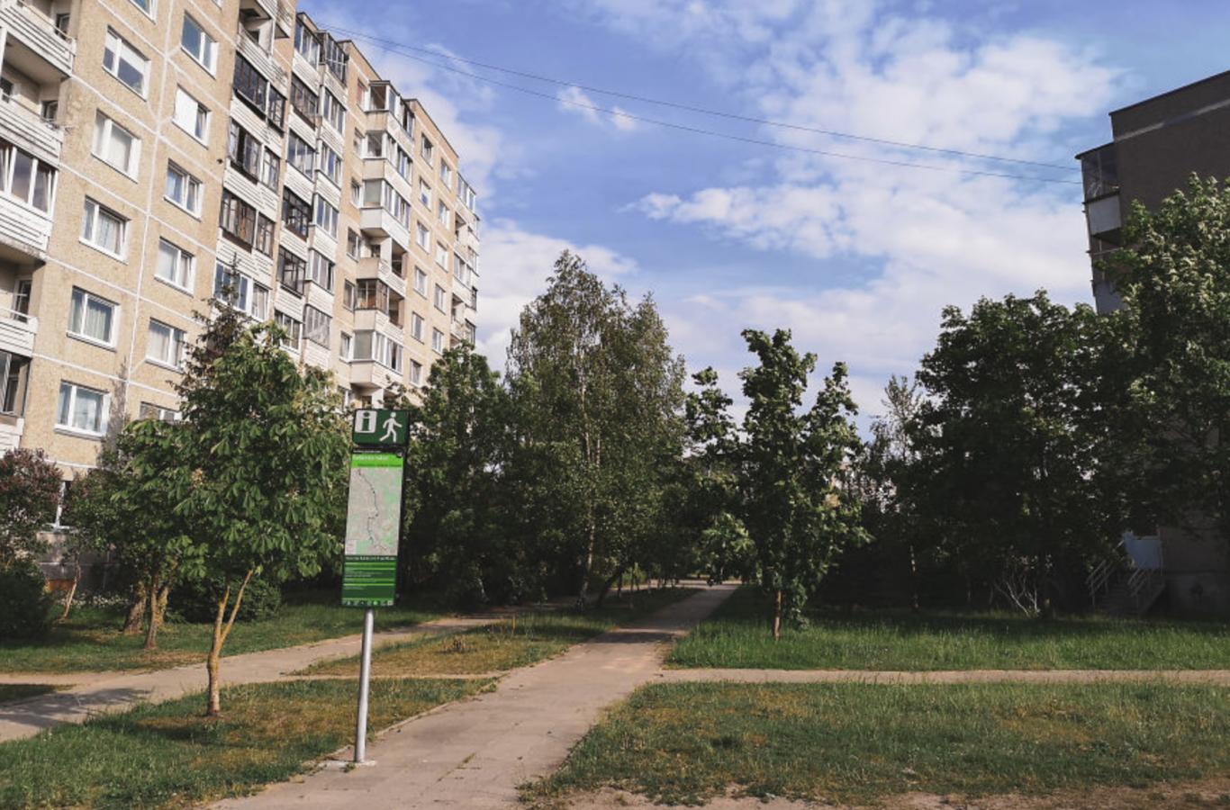 série chernobyl cidade 5