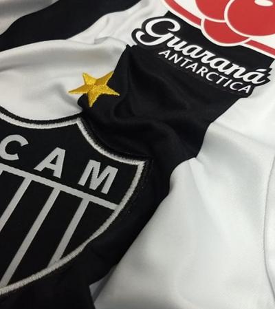 Guaraná Antarctica anuncia que vai patrocinar time feminino do Atlético Mineiro