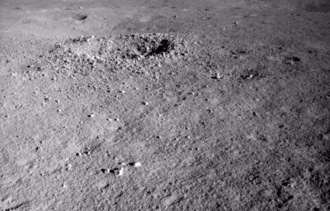 gel encontrado na lua 2