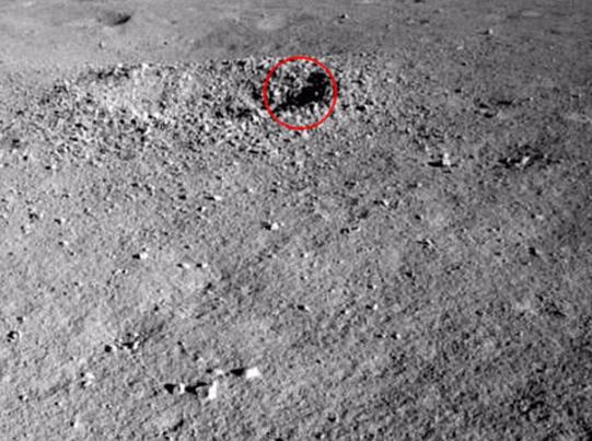 gel encontrado na lua 3