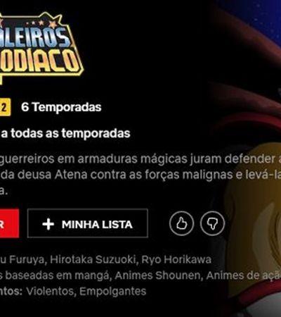 Netflix disponibiliza TODAS as temporadas de 'Cavaleiros do Zodíaco'