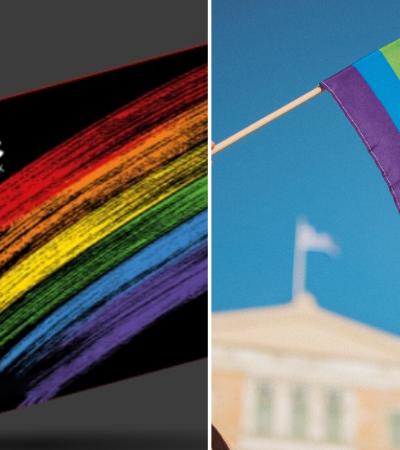 Pride Bank: conheça o primeiro banco digital LGBT do mundo