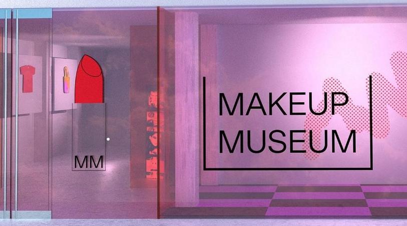 museu da maquiagem 4