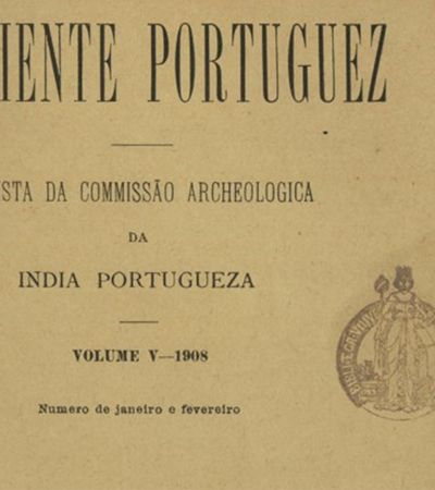 Universidade portuguesa de Aveiro disponibiliza 2500 títulos sobre os países africanos e orientais de língua portuguesa