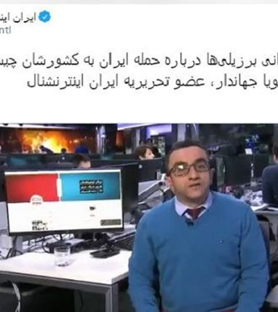Jornalista do Irã reage aos memes brasileiros e diz que vai passar o Carnaval aqui