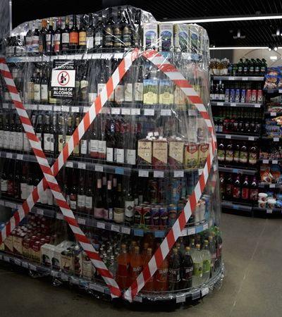 Coronavírus: cidade proíbe venda de bebidas alcóolicas para que pessoas fiquem em casa