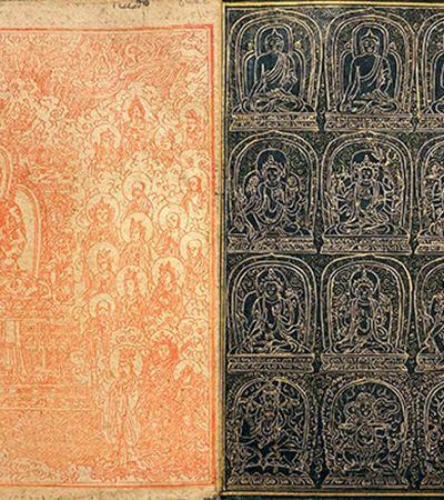 Colecionador revela livro tibetano impresso antes da prensa de Gutenberg