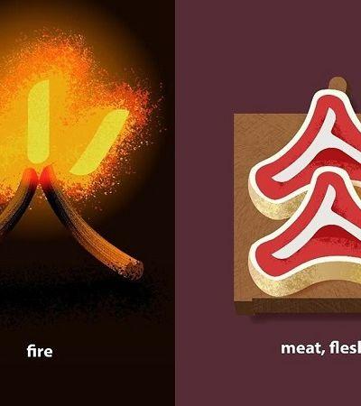 'Visual Kanji': perfil no Instagram reúne ilustrações fofas e criativas para ensinar japonês
