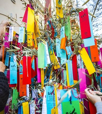 Tanabata Matsuri: Festival das Estrelas terá versão digital e com 'drive thru' em 2020