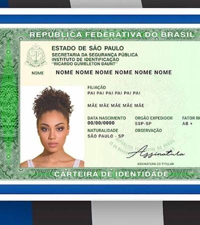 São Paulo lança RG digital com QR code e que pode ser baixado no celular