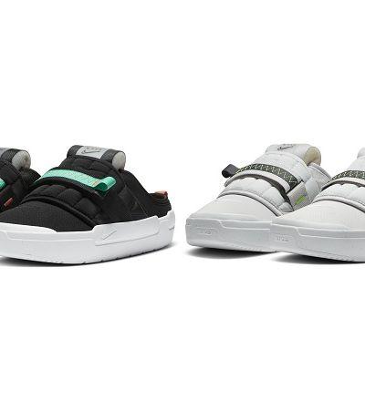 Nike lança tênis de quarentena para você fazer nada com conforto