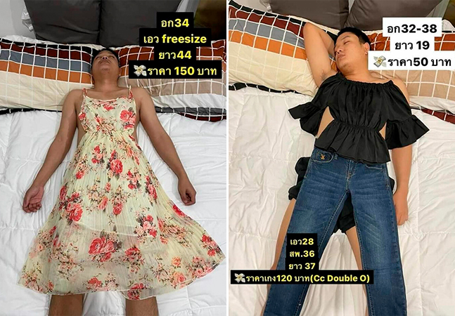 Ela usou o marido adormecido de modelo para vender roupas na internet e viralizou
