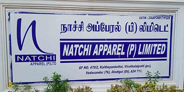 Placa de entrada da fábrica onde Jeyasre Kathiravel trabalhava