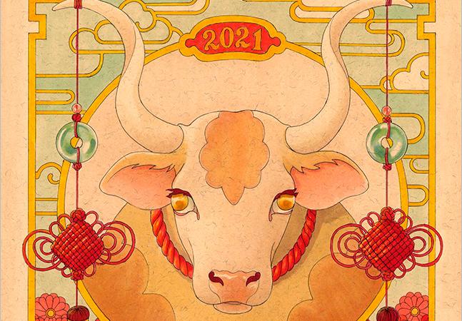 Os incríveis cartazes que ilustram o signo regente do ano segundo o horóscopo chinês