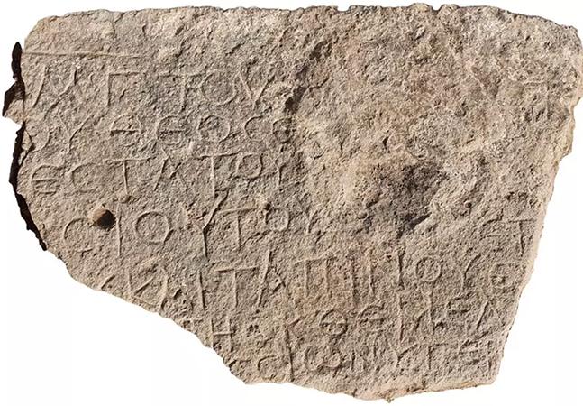 Inscrição grega de 1.500 anos que diz 'Cristo, nascido de Maria' é encontrada em Israel