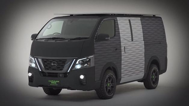 O NV350 Caravan Office Pod, da Nissan