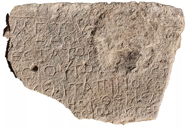 """Pedra encontrada em Israel com a inscrição """"Cristo, nascido de Maria"""""""