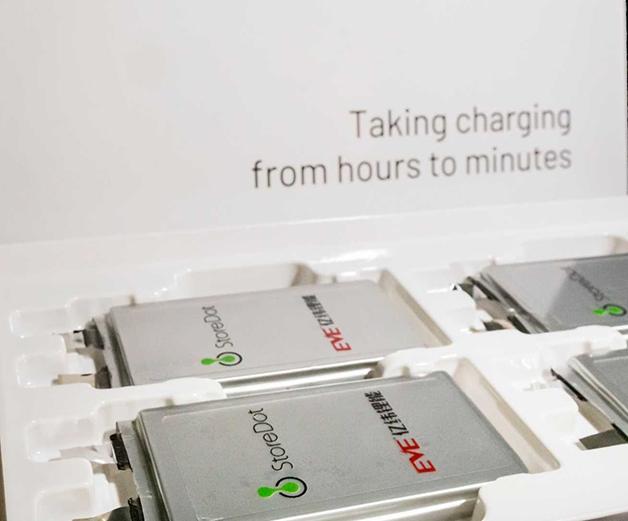 baterias da Startup israelense StoreDot