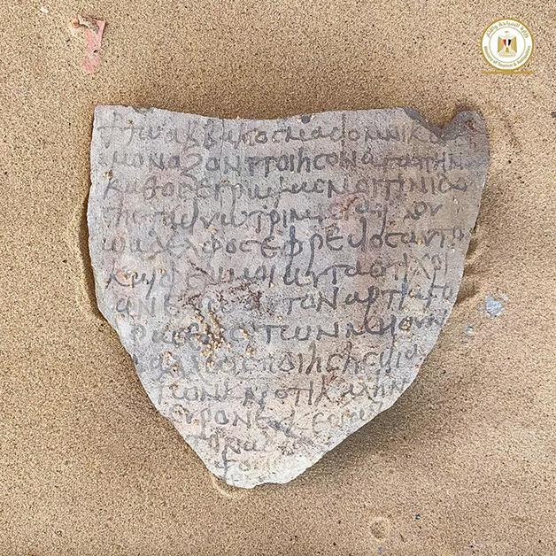 Artefato em cerâmica encontrado também tinha trechos bíblicos inscritos