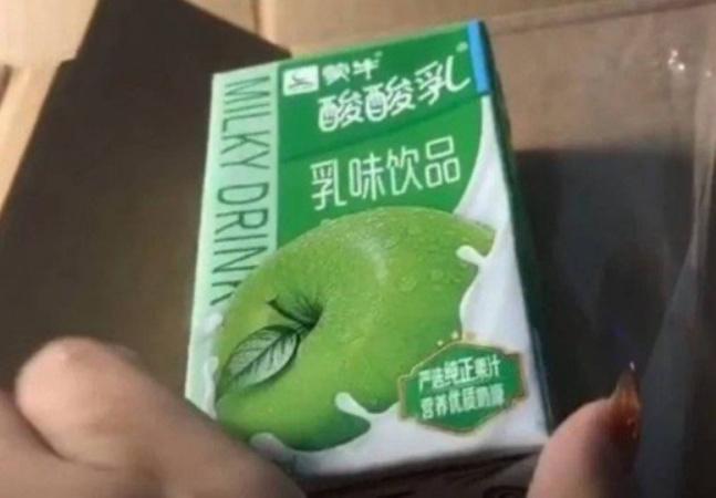 Mulher paga R$ 8 mil por iPhone 12 e recebe caixinha de leite sabor maçã no lugar
