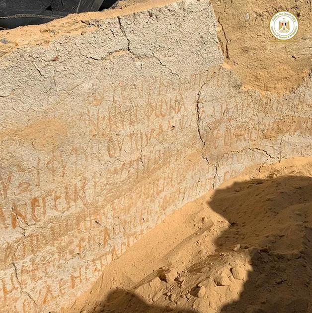 As inscrições nas paredes revelam trechos bíblicos em igreja egípcia