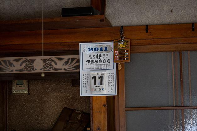 Detalhe da casa em Namie, mostrando o calendário ainda no dia do acidente em 2011