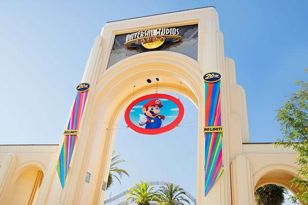 Entrada do parque Universal Studios, no Japão