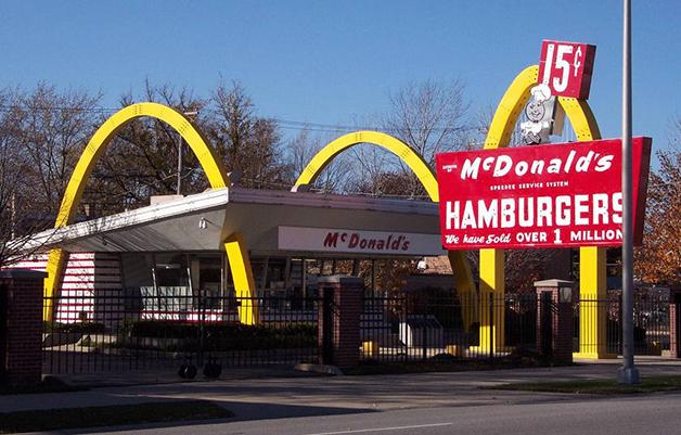 Museu McDonald's, nos EUA