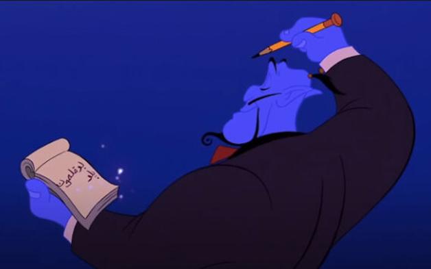 O gênio de Aladdin escrevendo