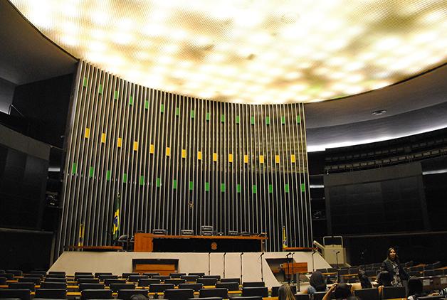 A Câmara dos Deputados