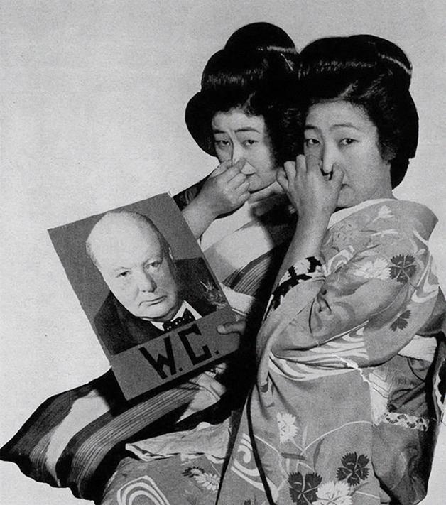 Propaganda anti britânica no Japão em 1941