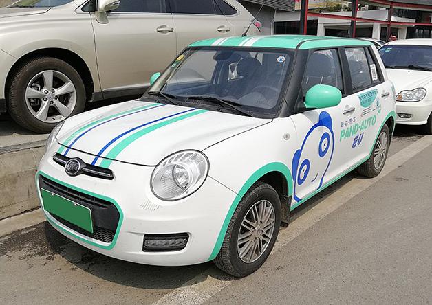 Carro da Pand-Auto