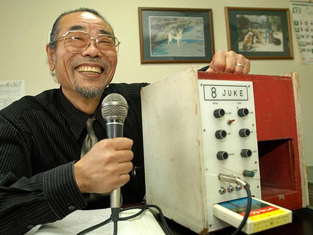 Daisuke Inoue com a Juke8