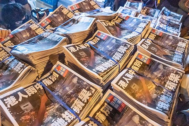 """A distribuição do último número do """"Apple Daily"""""""