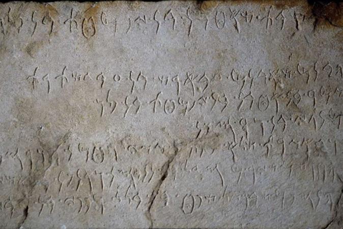 Inscrições milenares desmascaram o mito do analfabetismo de civilizações africanas antigas