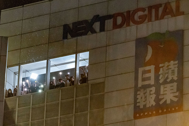 """O último número do """"Apple Daily"""""""