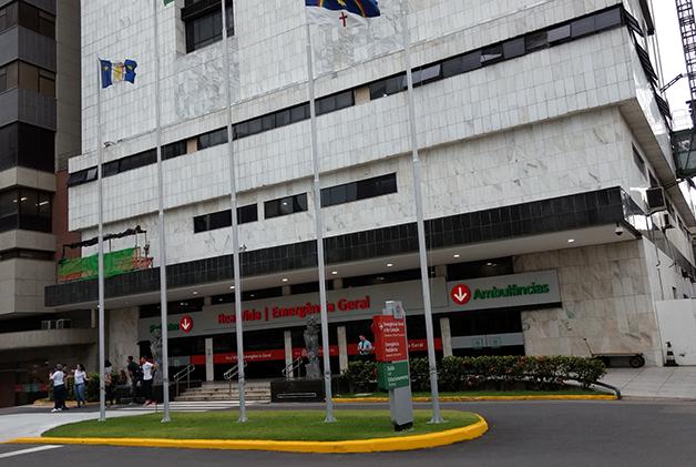 Hospital em Recife