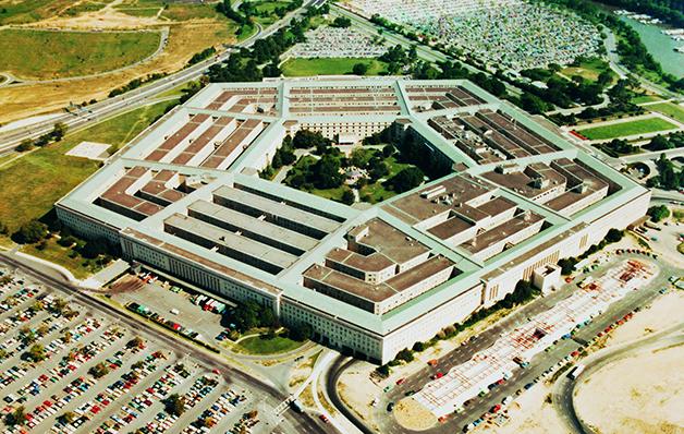 O pentágono, sede do Departamento de Defesa dos EUA