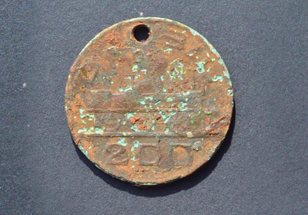 Moeda de 200 réis também descoberta no canteiro de obras