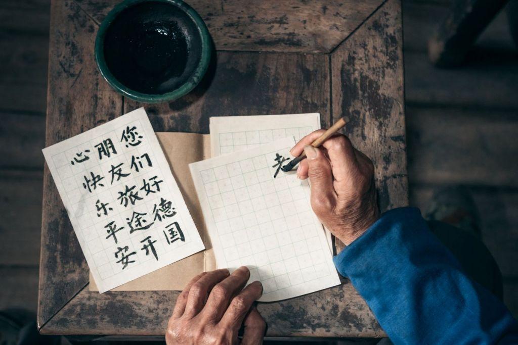 Startup brasileira de ensino de mandarim atende 36 mil alunos gratuitamente em 5 anos
