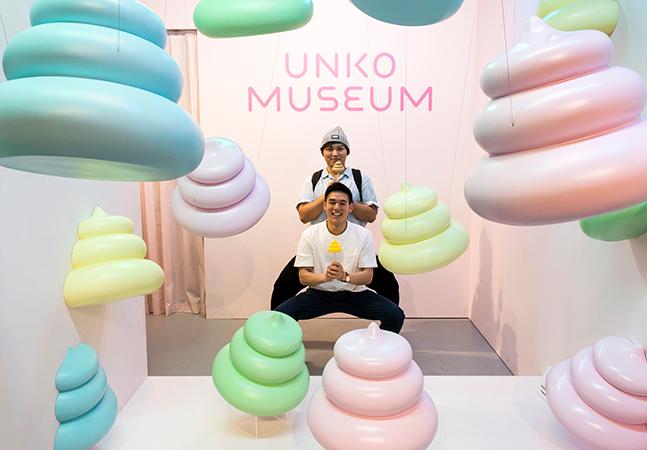 Japão tem museu dedicado ao cocô com papel higiênico colorido como souvenir