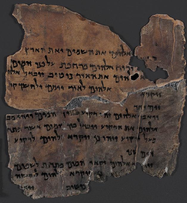 Trecho do Gênesis nos manuscritos do mar morto