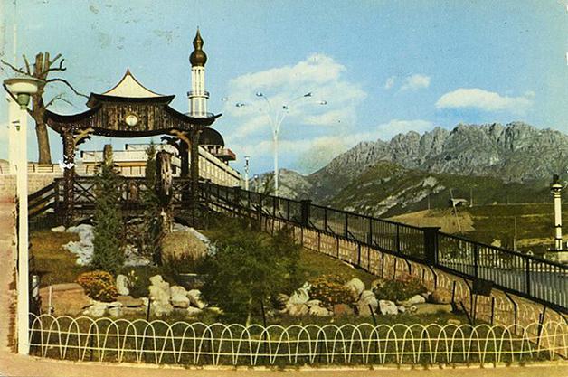 O pagode japonês em Consonno em 1967